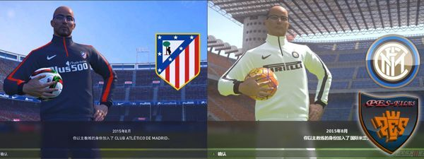 PES 2016 ML Manager Suit Atletico Madrid & Inter by fifacana