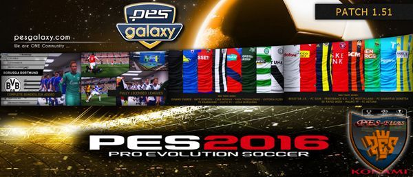 Pesgalaxy.com Patch 2016 1.51 (All-In-One)