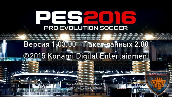 PES2016 PC Update 1.03 + Data Pack 2