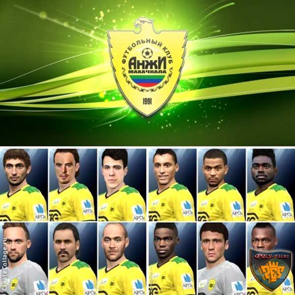 PES 2016 FC Anzhi Makhachkala Face by YuryGood