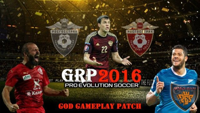 GRP 2016 - God Gameplay Patch Pes 2016