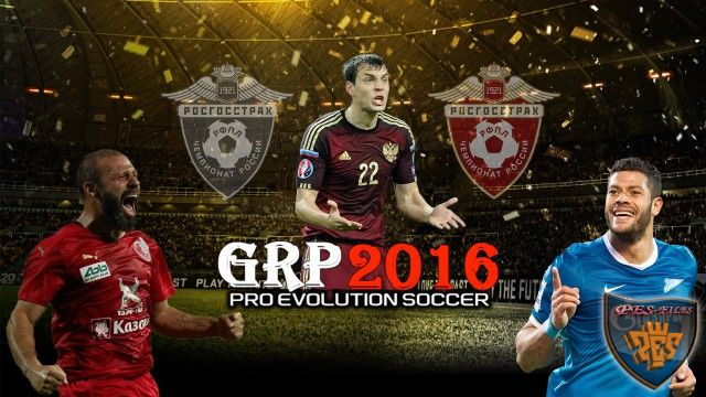 PES 2016 Games Russian Patch 2016 update v 1.4