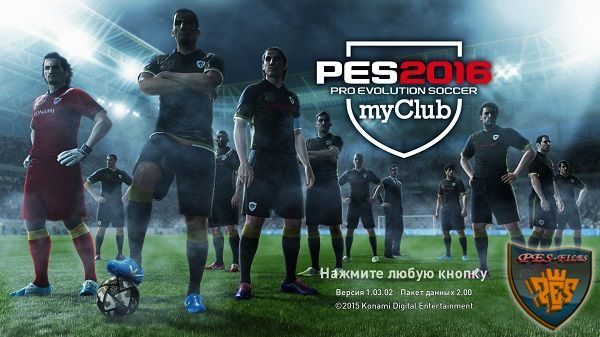 Live Update For PES 2016 от 18.02.2016