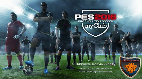 Live Update For PES 2016 от 10.03.2016