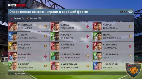 Live Update For PES 2016