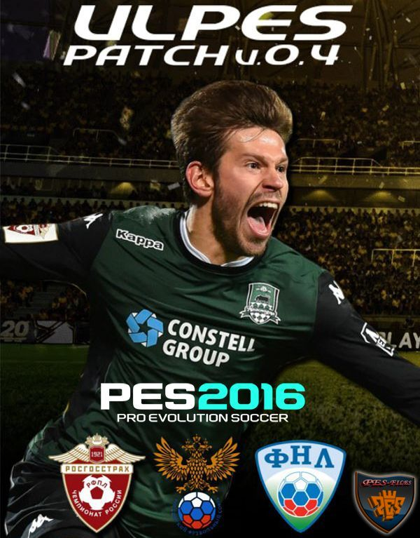 PES 2016 RPL ULPES Patch v0.4