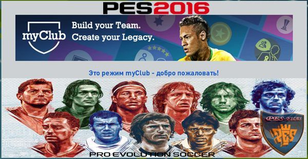 Patch PES 2016 myClub TugaVicio v2.0 (PES 2016 PC)