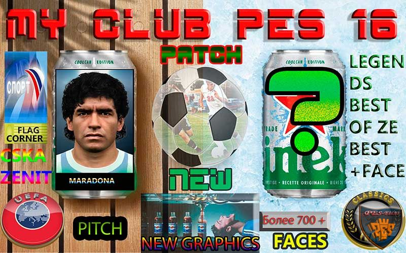 Pes 2016 Best Of Ze Best Patch New Version + Myclub online