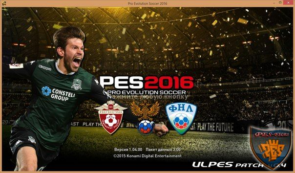 PES 2016 RPL ULPES PATCH ONLINE v0.4 FULL