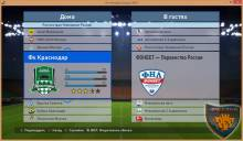 Краснодар PES 2016 RPL ULPES PATCH ONLINE v0.4