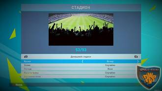 51 Stadiums Pes 2016 alpha version by Harlock