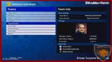Тренеры EModder Patch v.2.1