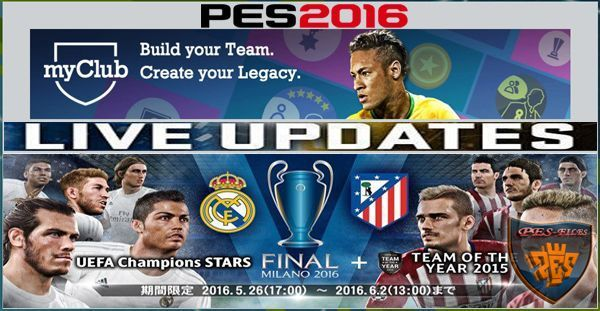 Live Update For PES 2016 от 26.05.2016