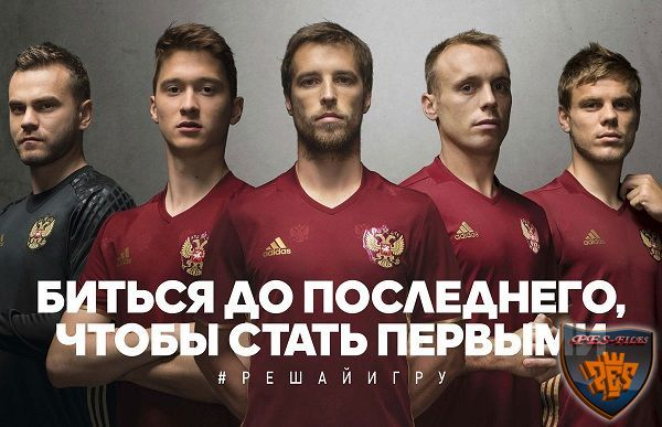 PES 2016 FacePack Official Russia Euro 2016