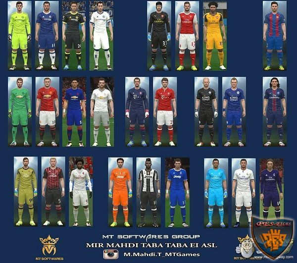 PES 2016 New Kit 2016/17 by MT Games 1991