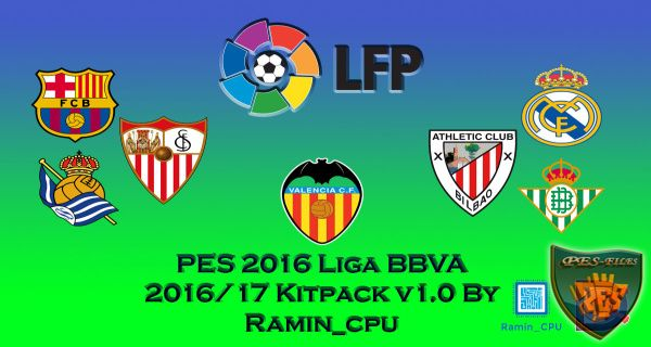 PES 2016 La Liga 2016/17 Kits Pack by ramin_cpu