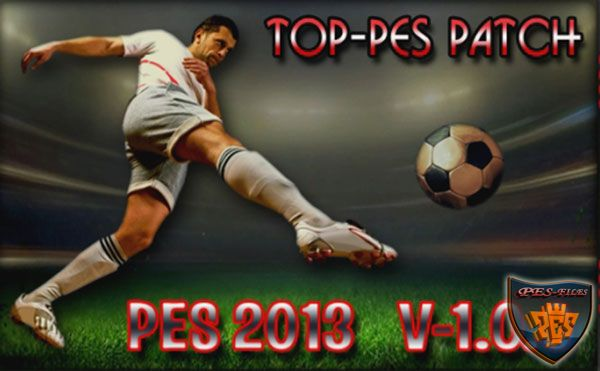 TOP-PES 2013 Patch версия 1.0.0
