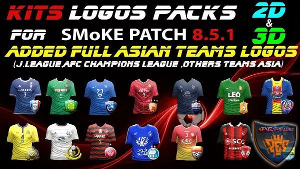 PES 2016 Update Kits Logos 2D and 3D