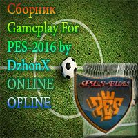 Сборник Gameplay V.3 Pes 2016 by DzhonX