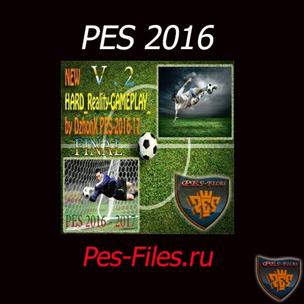 New Hard Reality Gameplay PES-2016-17