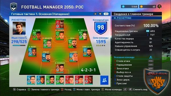 PES 2017 Real Fhoto Cards v1.0 by SlimShady24