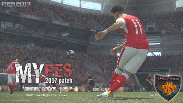 PES 2017 MyPES 2017 patch v0.5