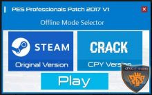 Селектор PES 2017 PES Professionals Patch 2017 V1 AIO