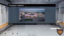 3 new Stadium + Pitch HD by DieHarD