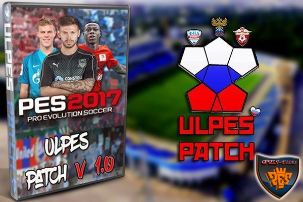 PES 2017 ULPES Patch Winter Transfers
