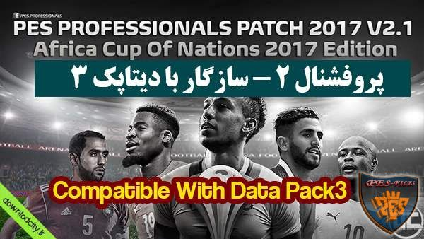 PES Professionals Patch 2017 v2.1 DLC3.0 by Babaei007