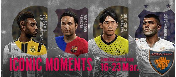 Live Update For PES 2017 от 16.03.2017