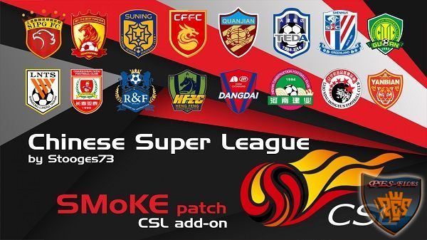 PES2017 Chinese Super League Addon for SMoKE 9.3.2