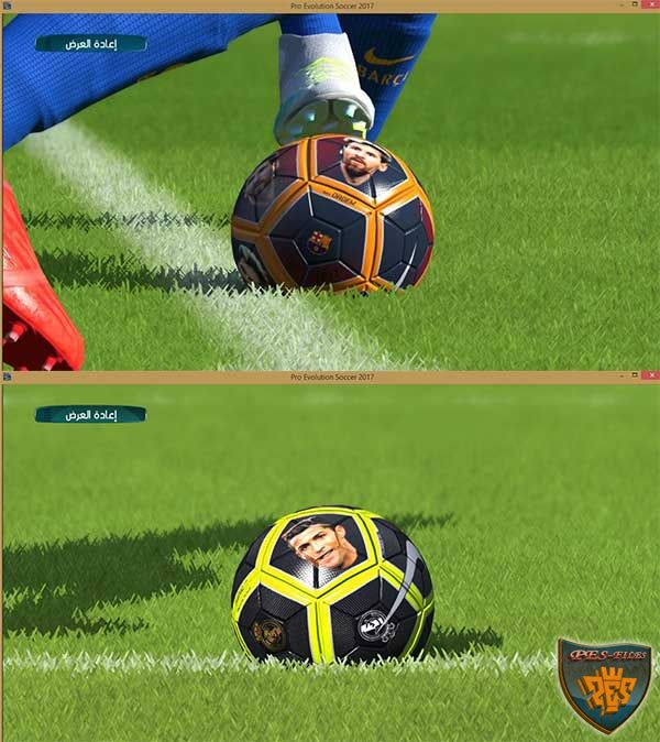 Pes 2017 Ball Ronaldo and Messi