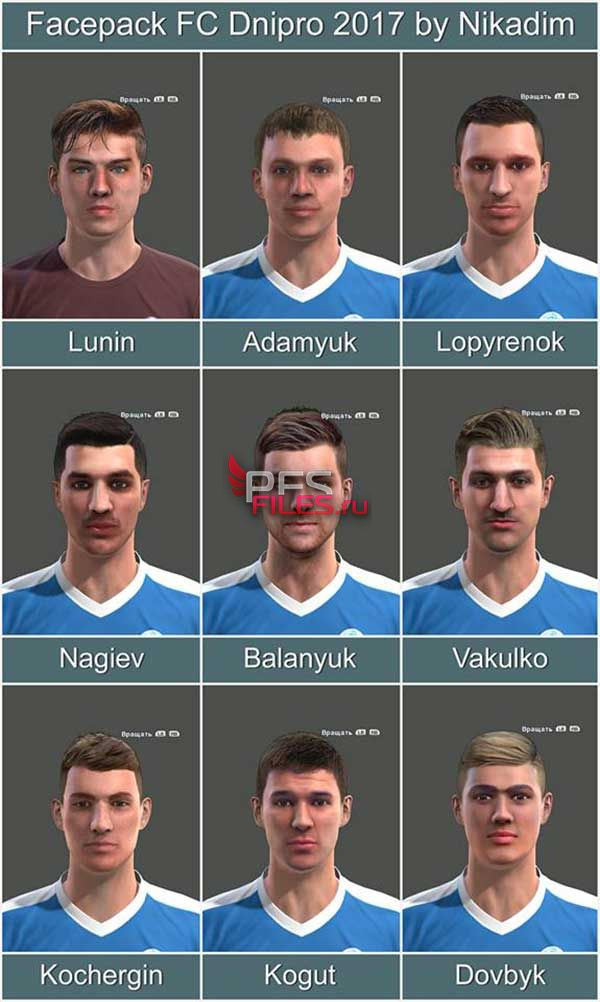 PES 2017 Face Pack Dnipro Dnipropetrovsk