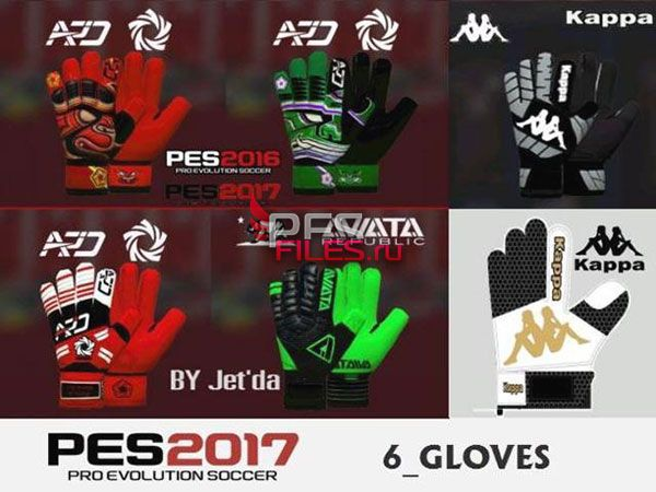 6 Gloves For Pes 2017 by Jet'da