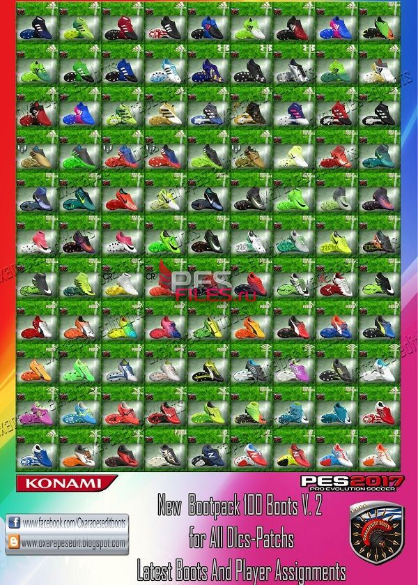 PES 2017 New Bootpack V.2 100 Boots by Oxarapesedit