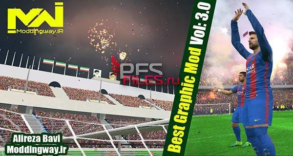 PES 2017 Best Graphic Mod v3 and Anti Lag