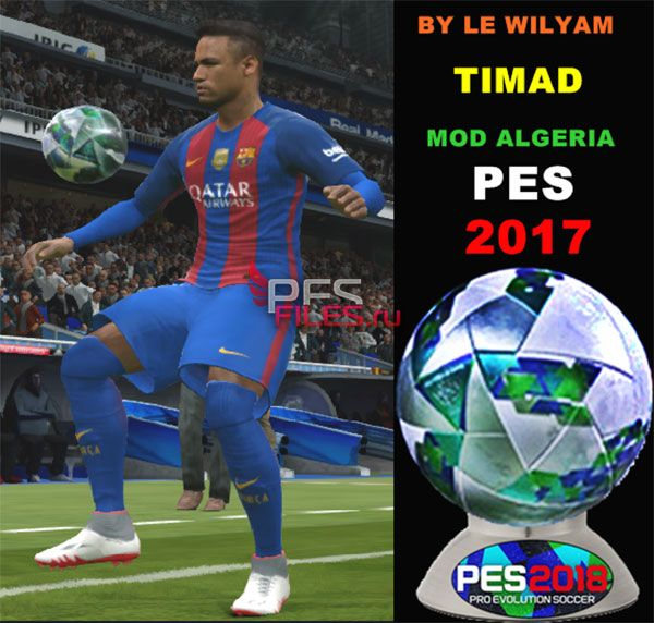 PES 2018 Ball For PES 2017
