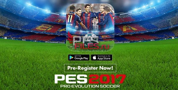PES 2017 Game Android + Data Mod by Share Aja