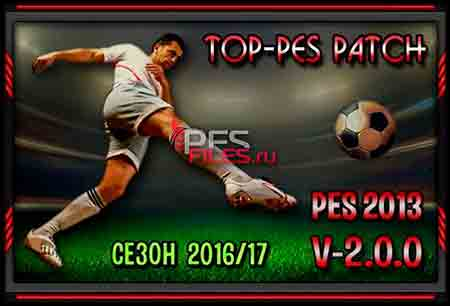 PES 2013 TOP-PES Patch 2.0.0 by Radymir