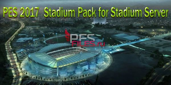 PES 2017 Stadium Pack for Stadium Server