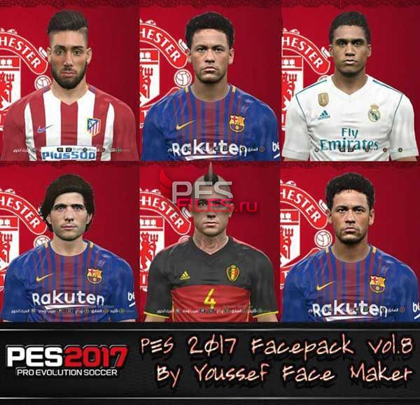 PES 2017 Facepack Vol.8