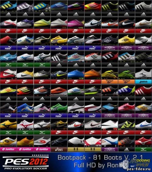 Бутсы для PES 2012 - Патчи для PES 2014, Скачать Pro Evolution Soccer
