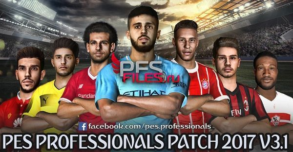 PES 2017 Update Transfers 10.07.2017 For PesProfessionals Patch v3.1