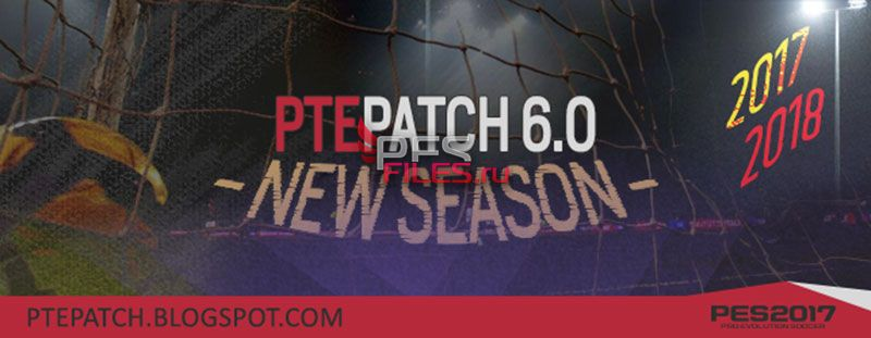 PES 2017 PTE Patch 2017 6,0