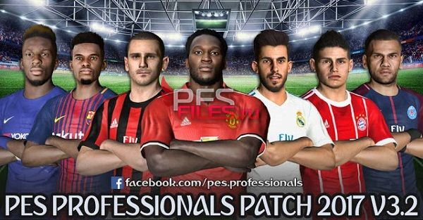 PES Professionals Patch 2017 V3.2 17.07.2017