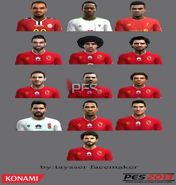 Facepack Update Faces Pes 2013 part 8