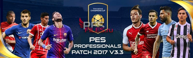 PES 2017 PES Professionals Patch 2017 V3.3