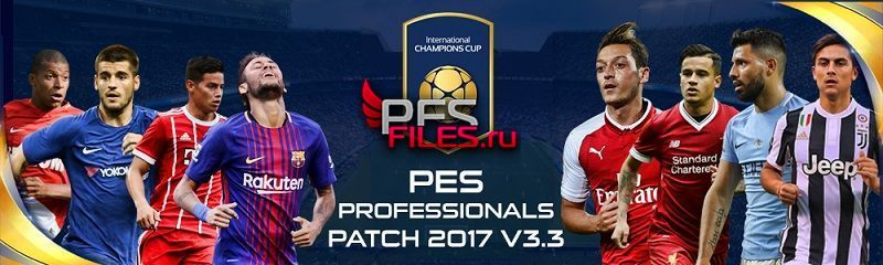 PES 2017 Optional File Professionals Patch 3.3