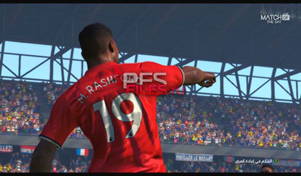 Pes 2017 New SweetFx V2 by Eslam